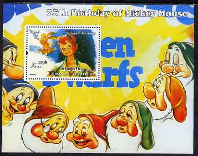 Somalia 2004 75th Birthday of Mickey Mouse #15 - Seven Dwarfs perf m/sheet unmounted mint