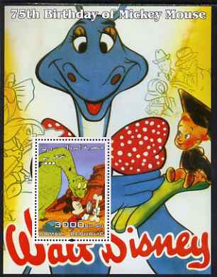 Somalia 2004 75th Birthday of Mickey Mouse #04 - Dinosaurs perf m/sheet unmounted mint