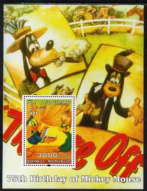 Somalia 2004 75th Birthday of Mickey Mouse #17 - They're Off perf m/sheet unmounted mint