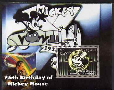 Somalia 2003 75th Birthday of Mickey Mouse #5 - Steamboat Willie perf s/sheet unmounted mint