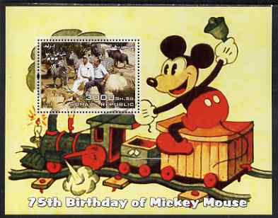 Somalia 2003 75th Birthday of Mickey Mouse #6 - Disney with Zebras perf s/sheet unmounted mint. Note this item is privately produced and is offered purely on its thematic appeal