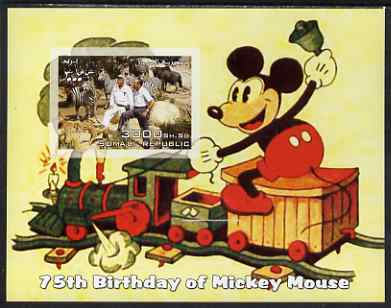 Somalia 2003 75th Birthday of Mickey Mouse #6 - Disney with Zebras imperf s/sheet unmounted mint