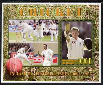 Benin 2006 Cricket (England v Australia Ashes series) perf m/sheet #2 unmounted mint. Note this item is privately produced and is offered purely on its thematic appeal