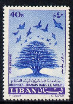 Lebanon 1960 Cedar Tree 40p unmounted mint with yellow omitted (as SG 666)