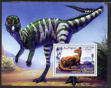 Somalia 2002 Dinosaurs perf s/sheet #8 unmounted mint