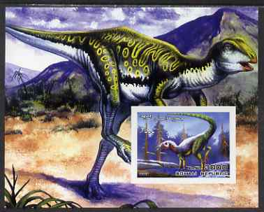 Somalia 2002 Dinosaurs imperf s/sheet #9 unmounted mint