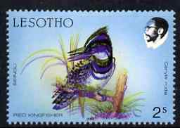 Lesotho 1988 Birds 2s Pied Kingfisher with fine colour shift resulting in two birds, unmounted mint, as SG 791*