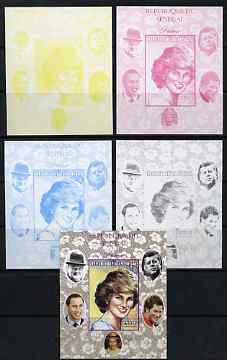 Senegal 1998 Princess Diana 250f imperf m/sheet #18 the set of 5 progressive proofs comprising the 4 individual colours plus all 4-colour composite, unmounted mint