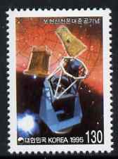 South Korea 1995 Mt Bohyum Optical Astronomy Observatory 130w unmounted mint, SG 2169