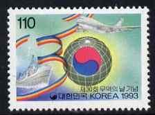 South Korea 1993 Trade Day 110w unmounted mint, SG 2078