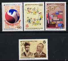 South Korea 1994 21st UPU Congress (4th issue) perf set of 4 unmounted mint, SG 2112-5