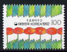 South Korea 1992 Ohilatelic Week 100w unmounted mint, SG 2016