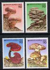 South Korea 1993 Fungi (1st series) perf set of 4 unmounted mint, SG 2054-7