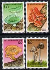 South Korea 1995 Fungi (3rd series) perf set of 4 unmounted mint, SG 2146-9