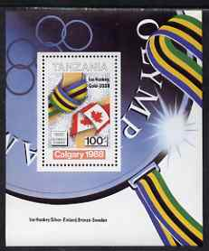 Tanzania 1988 Calgary Winter Olympic Games - Ice Hockey perf m/sheet unmounted mint, SG MS 580