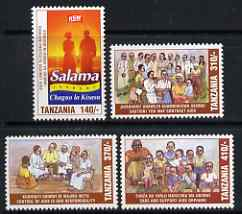 Tanzania 1996 World AIDS Day perf set of 4 unmounted mint, SG 2099-2102