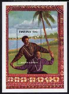 Tanzania 1992 Entertainers - Kouyate & Kouyate 500s perf m/sheet unmounted mint, SG MS 1135d