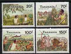 Tanzania 1992 Traditional Hunting perf set of 4 unmounted mint SG 1399-1402