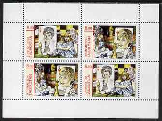 Tadjikistan 2001 Princess Diana perf sheetlet containing set of 4 values unmounted mint