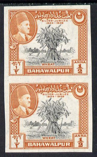 Bahawalpur 1949 S Jubilee of Accession 1/2a (Wheat) in unmounted mint imperf pair B&K 41a
