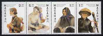 Macao 1997 Tan-Ka (Boat) People perf se-tenant strip of 4 unmounted mint SG 979-82