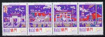 Macao 1997 A-Ma Temple perf se-tenant strip of 4 unmounted mint SG 983-6