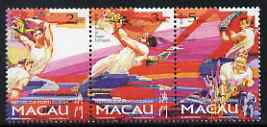 Macao 1997 Drunken Dragon Festival perf se-tenant strip of 3 unmounted mint SG 988-90