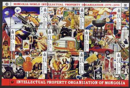 Mongolia 1999 20th Anniversary of World Intellectual Property Organisation perf sheetlet containing set of 9 values unmounted mint, SG MS 2788