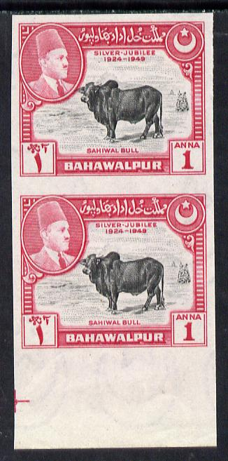 Bahawalpur 1949 S Jubilee of Accession 1a (Bull) in unmounted mint imperf pair B&K 43a