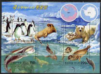North Korea 2003 Arctic & Antarctic Fauna perf sheetlet containing set of 5 values unmounted mint, SG MS N4330