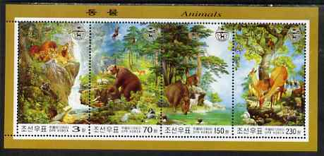 North Korea 2003 Animals perf sheetlet containing set of 4 values unmounted mint, SG MS N4315