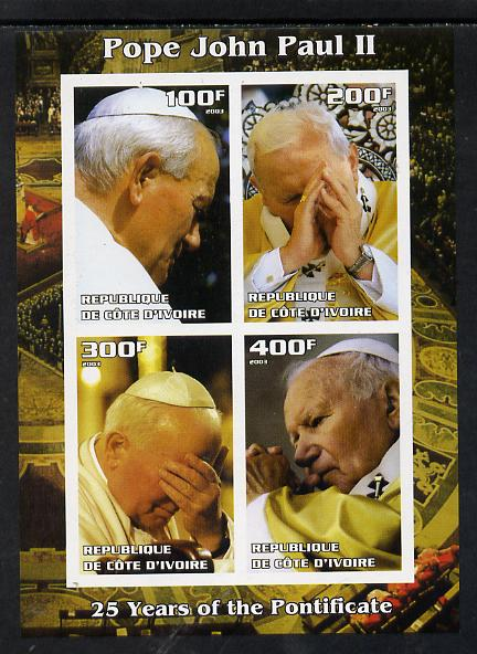 Ivory Coast 2003 Pope John Paul II - 25th Anniversary of Pontificate #6 imperf sheetlet containing 4 values unmounted mint