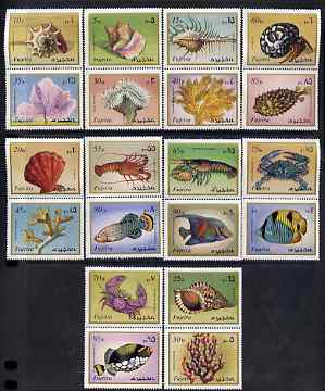 Fujeira 1972 Marine Life set of 20 unmounted mint (Mi 1019-38A)