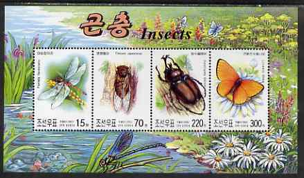 North Korea 2003 Insects perf sheetlet containing set of 4 values unmounted mint, SG MS N4303