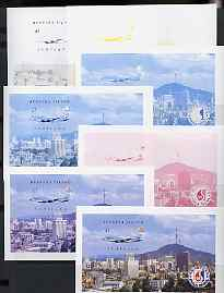 Bernera 1996 'Phila-Seoul' Stamp Exhibition imperf m/sheet, the set of 7 progressive proofs comprising the 4 individual colours, plus 2, 3 and all 4-colour composite, unmounted mint