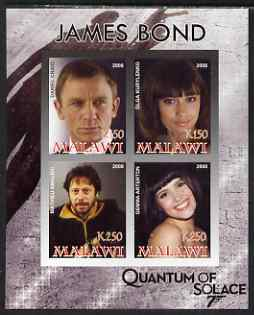 Malawi 2008 James Bond - Quantum of Solace imperf sheetlet containing 4 values unmounted mint