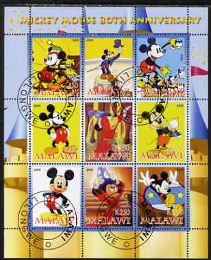 Malawi 2008 80th Anniversary of Mickey Mouse perf sheetlet containing 9 values fine cto used