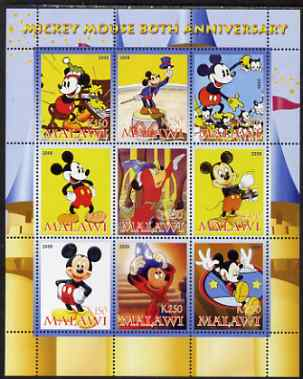 Malawi 2008 80th Anniversary of Mickey Mouse perf sheetlet containing 9 values unmounted mint