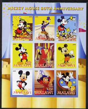 Malawi 2008 80th Anniversary of Mickey Mouse imperf sheetlet containing 9 values unmounted mint