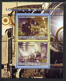 Djibouti 2008 Steam Locos #2 - Eddystone & Royal Pioneer Corps perf sheetlet containing 2 values unmounted mint
