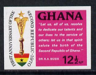 Ghana 1970 Anniversary of 2nd Republic (Declaration) imperf proof on unwatermark gummed paper ex De La Rue archives unmounted mint, as SG 583*