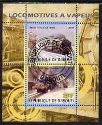 Djibouti 2008 Steam Locos #4 - Isle of Man & Earl Baldwin perf sheetlet containing 2 values fine cto used