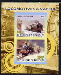 Djibouti 2008 Steam Locos #4 - Isle of Man & Earl Baldwin imperf sheetlet containing 2 values unmounted mint