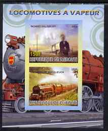 Djibouti 2008 Steam Locos #5 - Salisbury & Duchess of Buccleuch imperf sheetlet containing 2 values unmounted mint