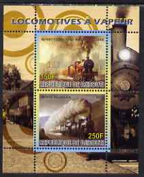 Djibouti 2008 Steam Locos #6 - Compound 4-4-0 & Talavera perf sheetlet containing 2 values unmounted mint