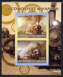 Djibouti 2008 Steam Locos #6 - Compound 4-4-0 & Talavera imperf sheetlet containing 2 values unmounted mint