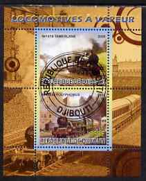 Djibouti 2008 Steam Locos #7 - Tamerlane & Polyphemus perf sheetlet containing 2 values fine cto used