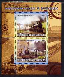 Djibouti 2008 Steam Locos #7 - Tamerlane & Polyphemus perf sheetlet containing 2 values unmounted mint