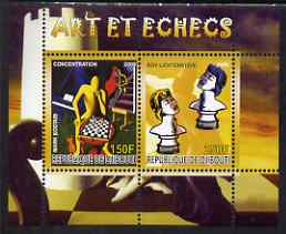 Djibouti 2008 Art & Chess #1 - perf sheetlet containing 2 values unmounted mint