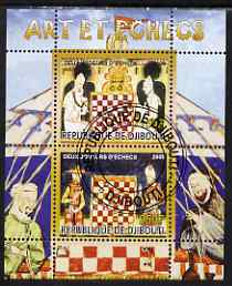Djibouti 2008 Art & Chess #3 - perf sheetlet containing 2 values fine cto used